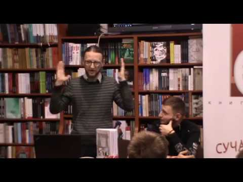 damus194: Володимир Окаринський.Тернопіль: місто, люди, історія