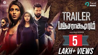 Vairamuthu's Pancharaaksharam Tamil Movie Trailer 2019
