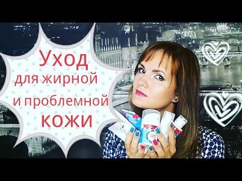 Покупки косметики 2016 / Бюджетная косметика для жирной кожи / KORA и Пропеллер / Nataly4you