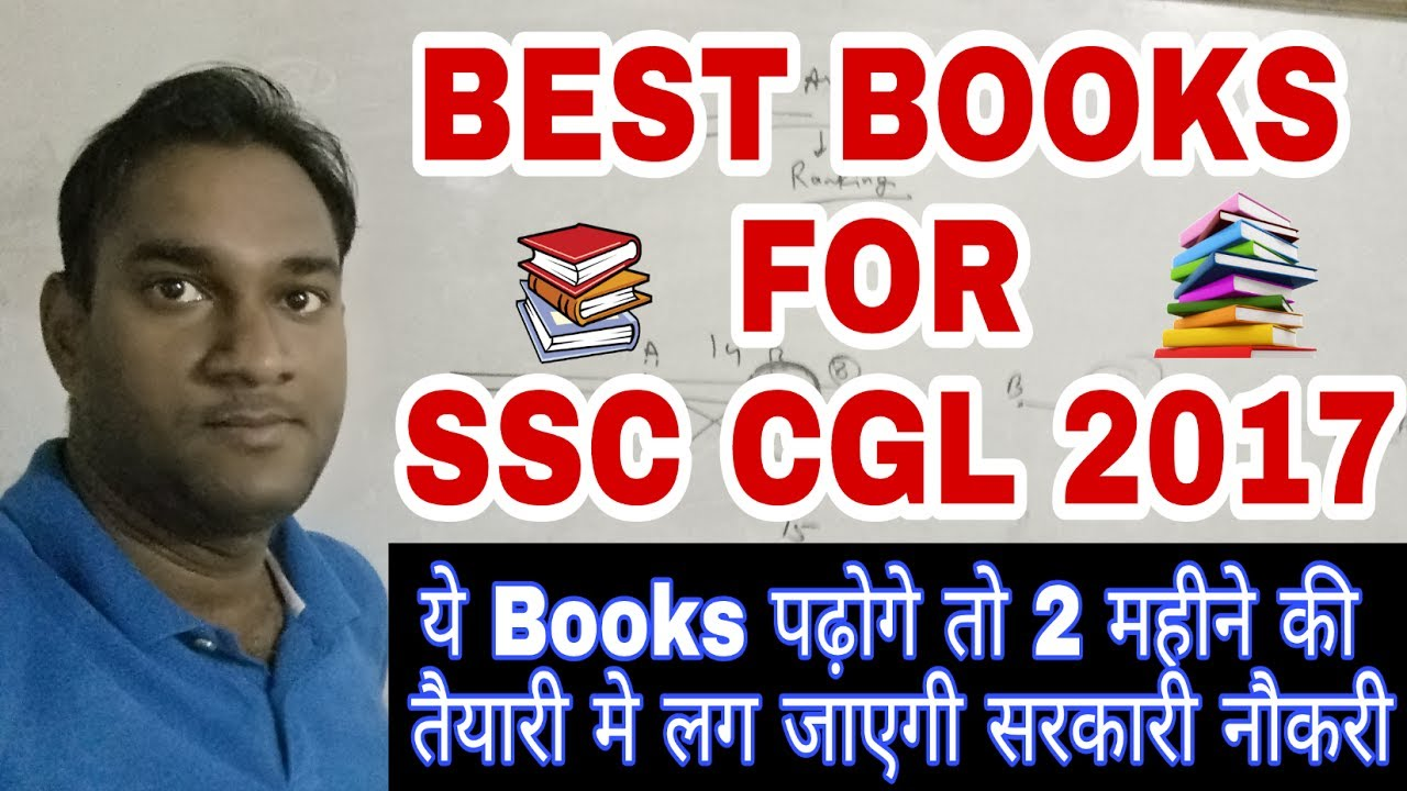 Best book for essay writing for ssc cgl