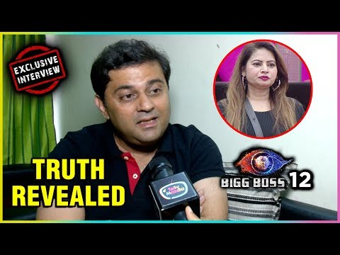 Megha Dhade's Husband REVEALS Her Truth   EXCLUSIVE Interview   Bigg Boss 12