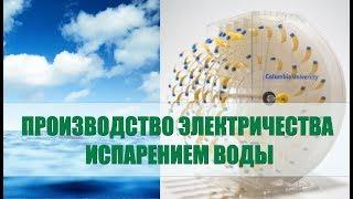 видео Использование технологии конденсации