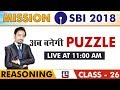SBI Clerk Pre 2018 | Puzzle With Tricks | Reasoning | Live at 11:00 am | Class - 26