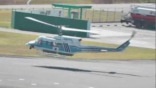 海上保安庁ベル212(JA9684)タクシーアウト