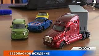 В Уральске водители автобусов сели за парты