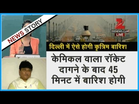 Panel discussion on Delhi government's inaction over prevailing smog