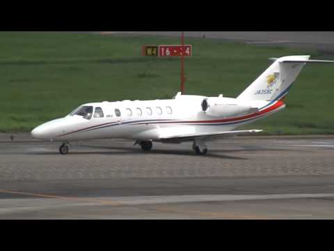 Mitsubishi MU-300 Landing & Cessna 525A Citation Take off at Komaki