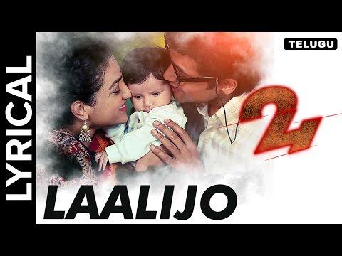 Lyrical: Laalijo | Full Song with Lyrics | 24 Telugu Movie