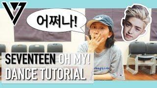SEVENTEEN(세븐틴) - 어쩌나 (Oh My!) Dance Tutorial | Mirrored [Charissahoo]