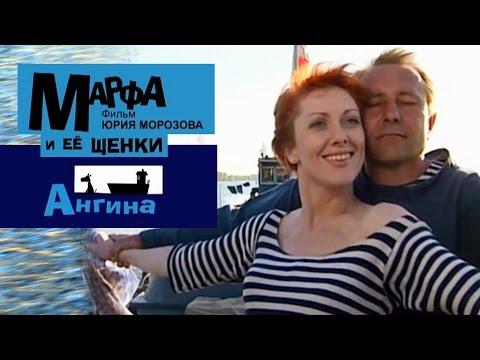 """Марфа и ее щенки (часть""""Ангина"""" с Оксаной Сташенко)"""