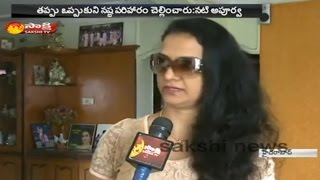 Actress Apoorva with Draw Police Complaint || F...