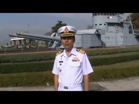 (B2) นักการฑูต - โรงเรียนนายเรือ