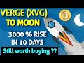 Verge (xvg) still worth buying ? 1$ soon ? 🤔
