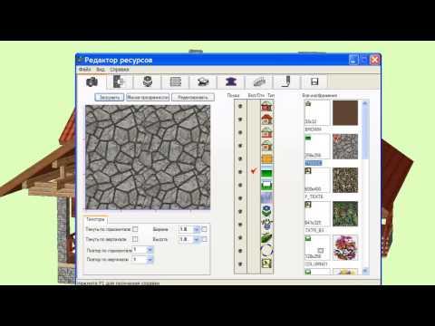 """Компьютерная программа """"Наш Сад"""": как добавить 3D модель"""