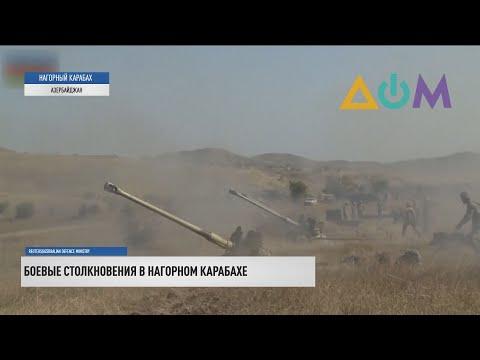 Нагорный Карабах: новые переговоры пройдут при посредничестве США