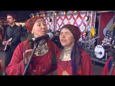 Смотреть клип В.БУТУСОВ и Бурановские Бабушки. Прогулки по воде. (На Удмуртском) онлайн бесплатно в качестве