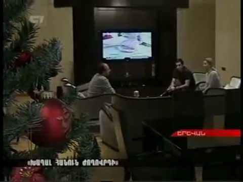 Armenian Footballer Herikh Mkhitaryany Ir Tany Interview H-1 TV 15.12.2011
