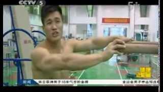 Bodyweight Exercises with Lu Xiaojun