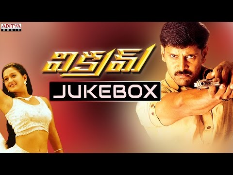 Vikram Telugu Movie Songs Jukebox || Vikram, Laila