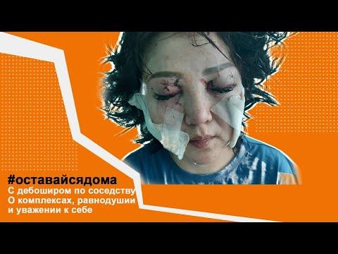 Что происходит? Домашнее насилие в Казахстане