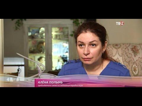 Роль женчин в истории. ТВЦ