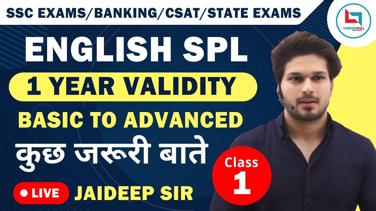 English Special(LIVE) by Jaideep Sir Class 1 | Strategy & Syllabus | SSC/Banking/CSAT/State Exams