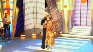 Борис Моисеев и Людмила Гурченко Петербург Ленинград Субботний вечер 2005