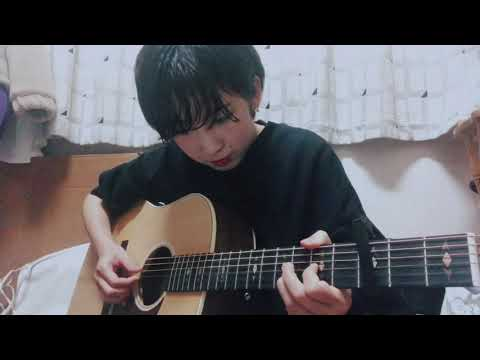 I'm/dodo(covered by Nao)