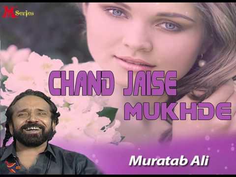 MURATAB ALI | KYA KHABAR THI TERI | CHAND JAISE MUKHDE SE | LATEST PUNJABI SONG  |  FULL VIDEO HD
