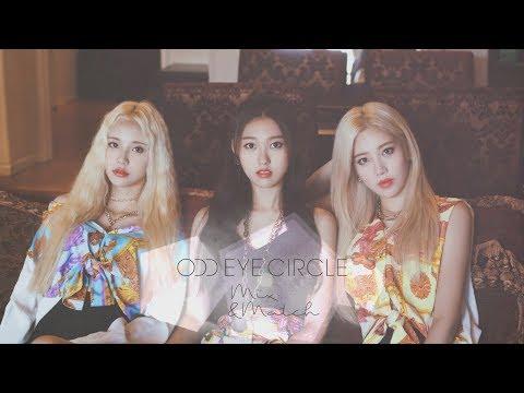 "[Preview] 이달의 소녀 오드아이써클 (LOONA/ODD EYE CIRCLE) Mini Album ""Mix&Match"""