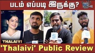 thalaivi-public-review-thalaivi-fdfs-review-thalaivi-movie-review-thalaivi-review-kangana-ranaut-arvind-swami-al-vijay-jayalalitha-mgr-hindu-talkies
