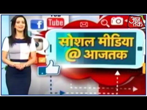 Social Media @ AajTak: The Latest On Social Media In India