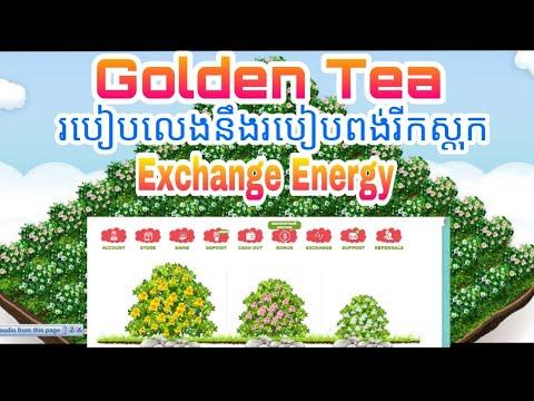 How to Exchange Energy Golden Tea Spike Khmer 2019/ របៀបពង់រីកស្តុក Energy Golden Tea  .