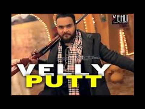 Velly Putt - Kulbir Jhinjer - Songs | 2016