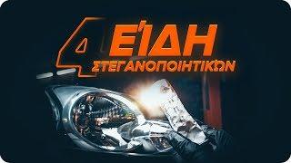 SSANGYONG Λάδι κινητήρα αντικατάσταση - συμβουλές σέρβις