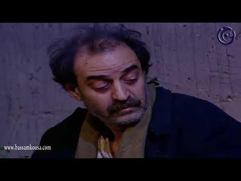 باب الحارة ـ  طلعت الادعشري من السجن شاهد !! ـ بسام كوسا