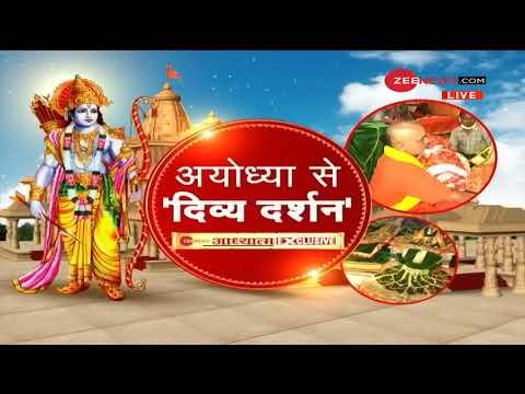 Ram Mandir Bhumi Pujan से पहले Hanuman Ji का 'निशान पूजन' किया जाएगा | Ram Mandir Bhumi Pujan Update