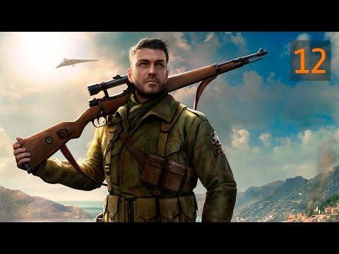 Прохождение Sniper Elite 4 — Часть 3: Мост Реджилино