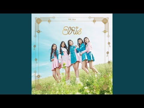 Searching for ELRIS (Intro)