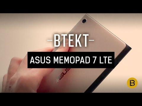Test: Asus Memo Pad 7 ME572