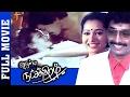 Jenma Natchathiram Tamil Full Movie | Sindhuja | Nassar | Vivek | Thamizh Padam