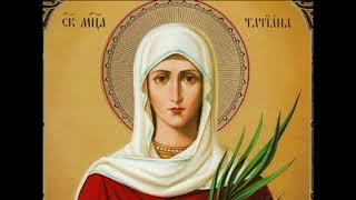 Viaţa si pătimirea Sfintei Muceniţe Tatiana, cea care a fost protejata de ingeri
