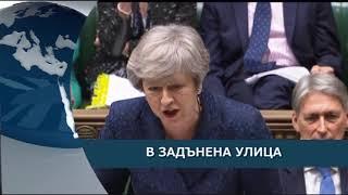 Късна емисия новини - 21.00ч. 23.01.2019