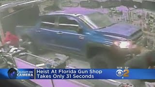 شاهد.. لصوص يستخدمون شاحنة «بيك أب» في اقتحام متجر أسلحة