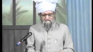 Urdu Dars Malfoozat #556, So Said Hazrat Mirza Ghulam Ahmad Qadiani(as), Islam Ahmadiyya