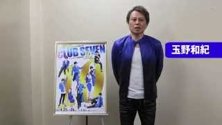 中河内雅貴 - Seven Colors