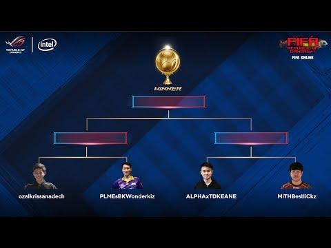 FIFA Online 3 : Republic Of Gamers คัดเลือก 8 คนสุดท้าย [Day5]