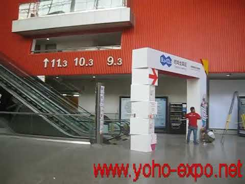 Exhibition booth construction,stand builder in Canton,Pavilion contractor-YOHOEXPO