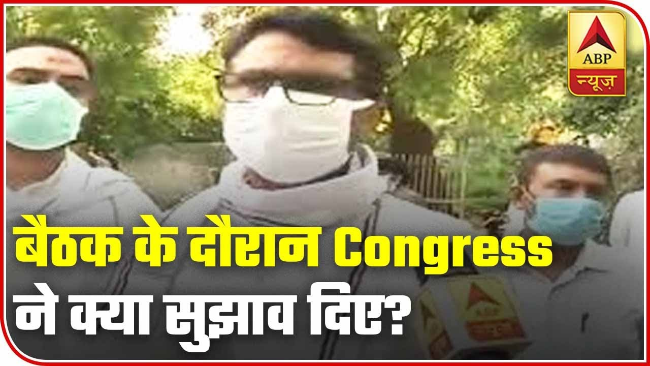 Testing Should Not Be Decreased: Cong`s Suggestion During All-Party Meet | ABP News