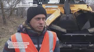Продолжается ремонт дороги в селе Первомайское
